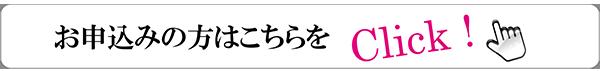 福岡 演技ワークショップ申込