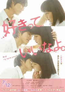 mmi_sukitte_01