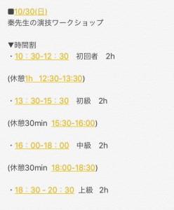 file-05-10-2016-19-11-15